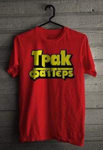 Greek-logo-mock-REDv2